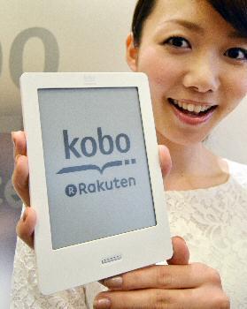 kobo_women.jpg