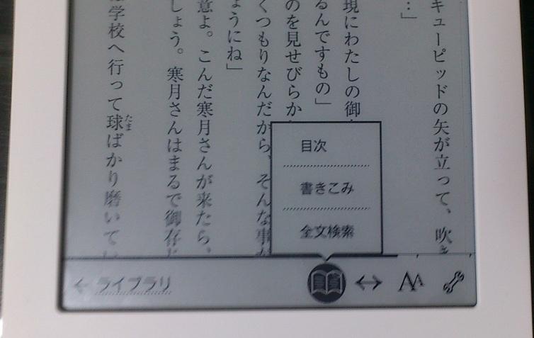 shiori_20120815183925.jpg
