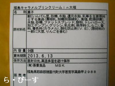 20130402140653c5a.jpg