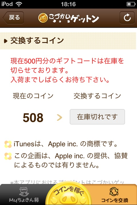 fc2blog_20121005182157297.jpg