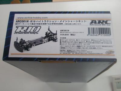 ARC R10