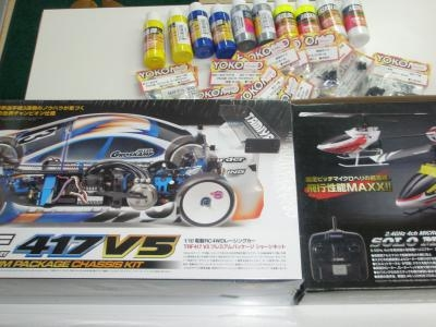 TRF417V5.jpg