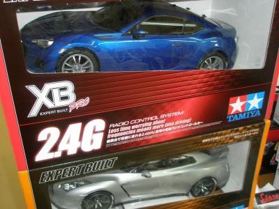 XB-BRZ.jpg