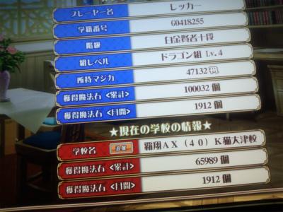 20121003215636782.jpg