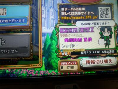 20121005215833f52.jpg