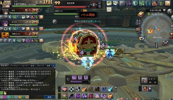 201410251312041f6.jpg