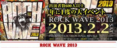 news-20130114_convert_20130123232235.jpg