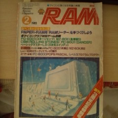 61RAM8102.jpg