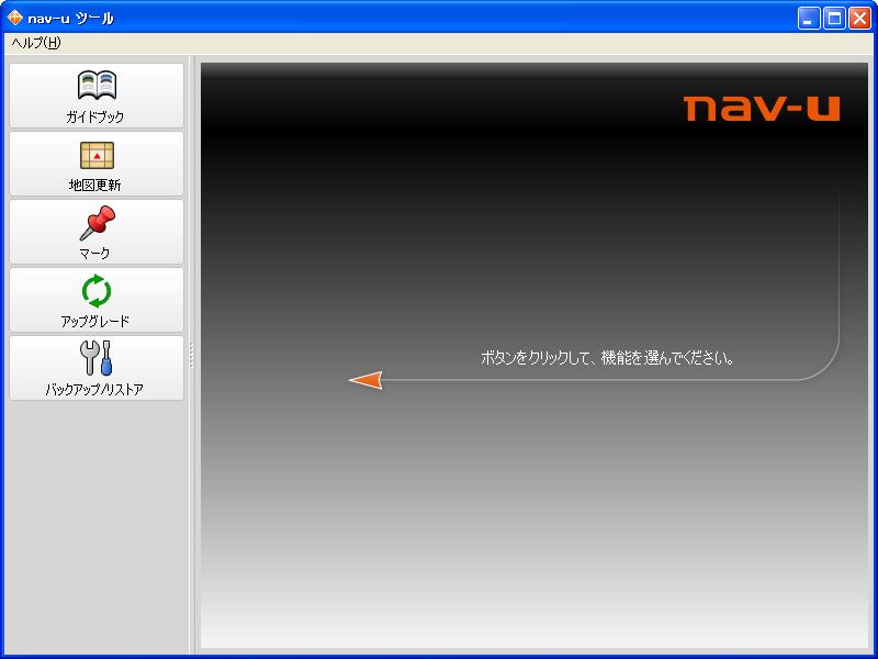 navu_update01.png