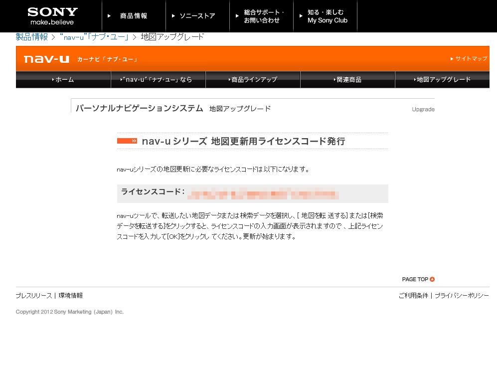 navu_update09.png