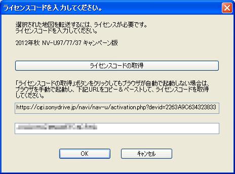 navu_update10.png