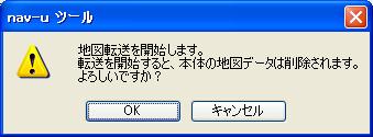 navu_update11.png