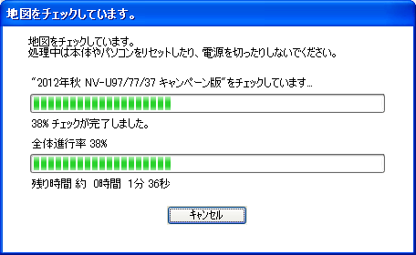 navu_update13.png