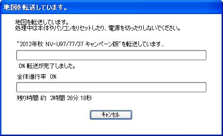 navu_update14.png