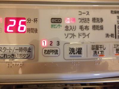 fc2blog_201211101638001b8.jpg