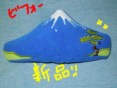 snap_rikineechan_20129334837.jpg