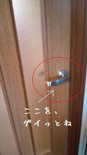 20120621084634.jpg