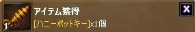 0116_at02.jpg