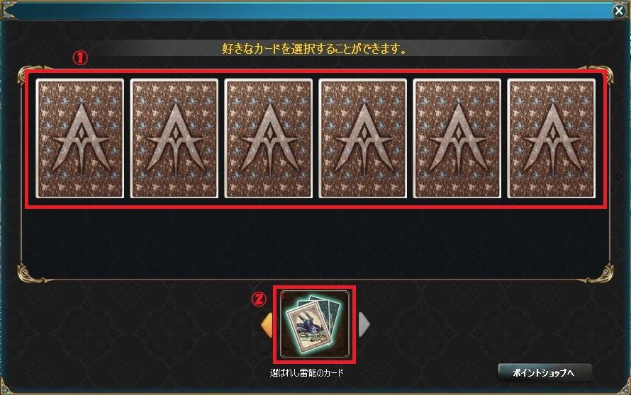 0116_card_01.jpg