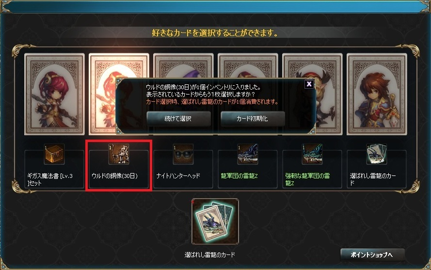 0116_card_02.jpg