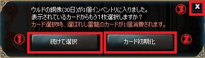 0116_card_03.jpg