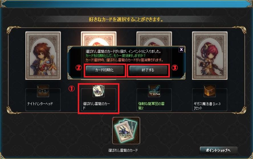 0116_card_05.jpg