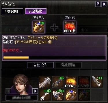 130123_atlas_e.jpg
