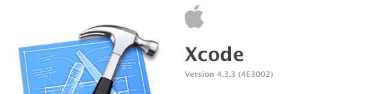Xcode4.3.3へアップデート
