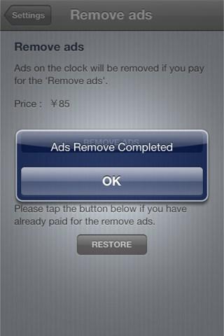 アプリ内課金レビュー用の画像
