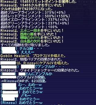 201306180412551ea.jpg