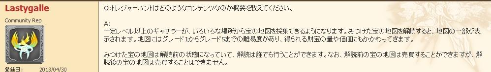 20131216212011023.jpg