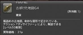 201312231154190f5.jpg