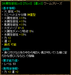 20141015095251f29.png