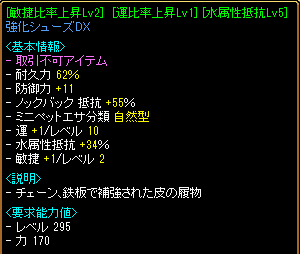 201410150955173b9.png