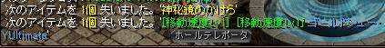 2014101510015368d.png