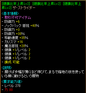 201410311416208a7.png