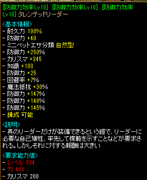 20141110112234ae3.png