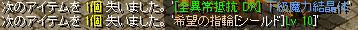 20141205160023d87.png