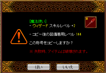 201412051600255a3.png
