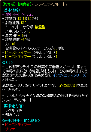 201412051607141c9.png