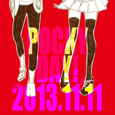 131111-pocky-day-squaer.png