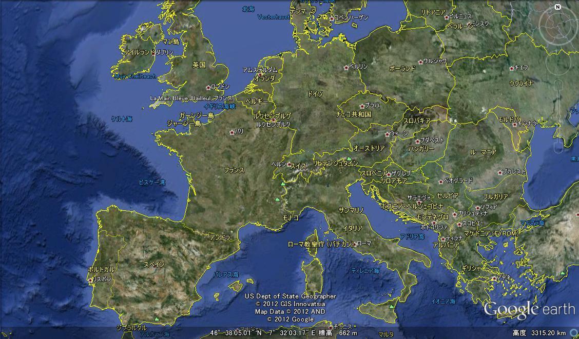 北方艦隊アデン湾海賊対処部隊は英仏海峡を通過する | N.G. ...