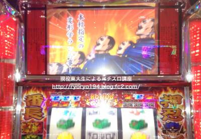 2013030700385854f.png