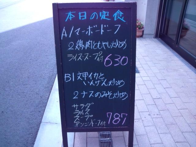 201211242221422b3.jpg