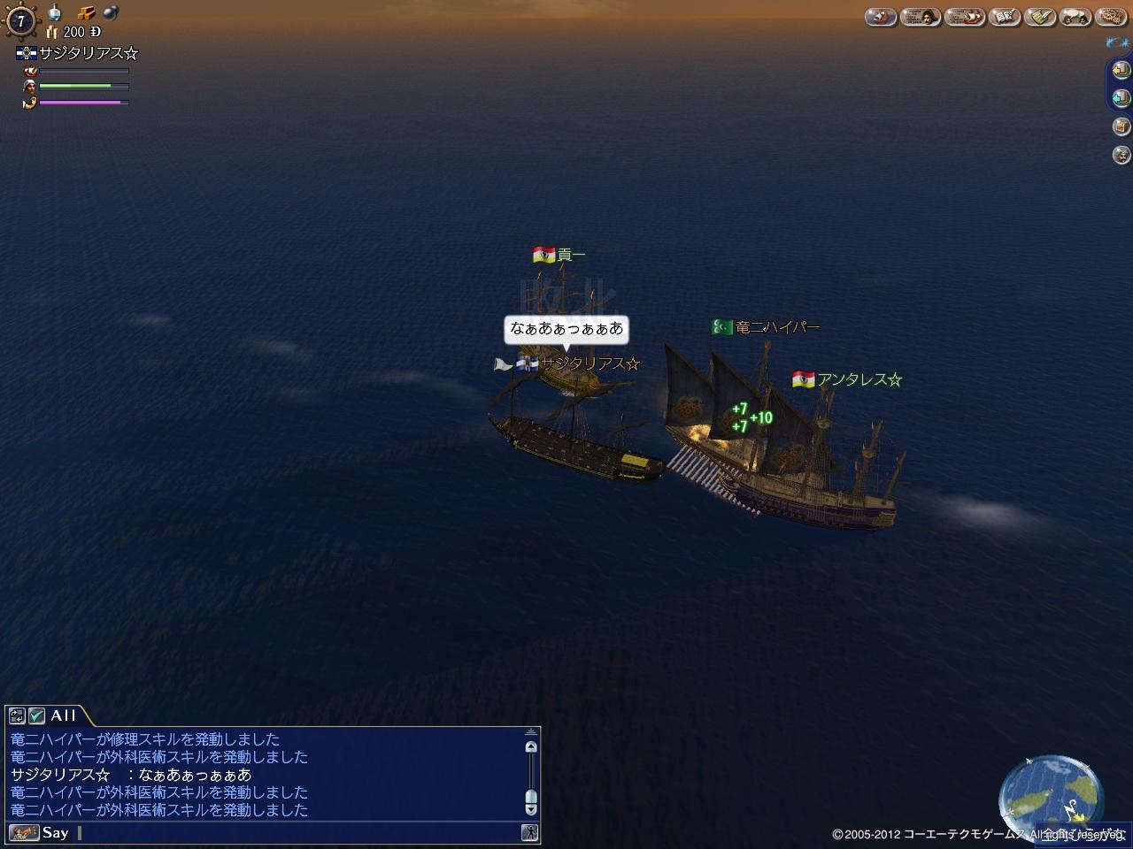 ryuji5-1.jpg