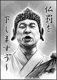 yoshihiko.jpg