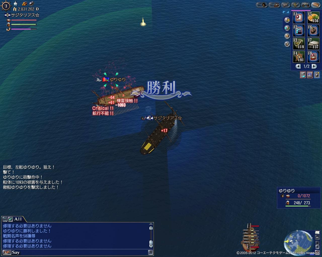 yuri12103.jpg