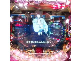 2013030120144919c.png