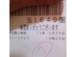 20130304233149b2a.png