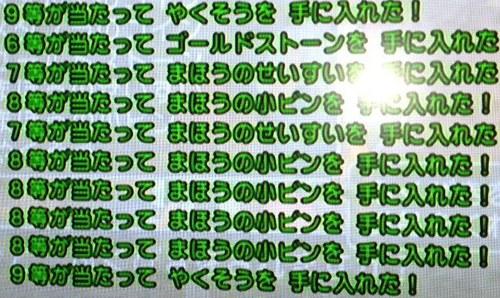 20130312223550d25.jpg